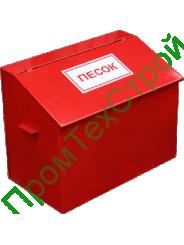 Ящик для песка 5м3