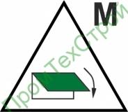 IMO10.44 Дистанционное управление устройствами закрытия приемных и выпускных отверстий вентиляции для машинных помещений