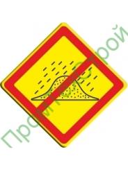 (VO-3.18) Знак «Запрещено складирование отвалов размываемых грунтов»