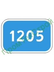 """Маска дорожного знака 6.13 """"Километровый знак"""""""