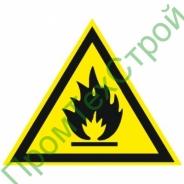 IMO5.6 Осторожно! Легковоспламеняющиеся вещества