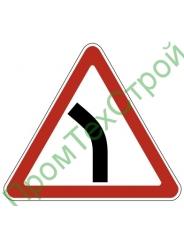 """Маска дорожного знака 1.11.2 """"Опасный поворот"""""""