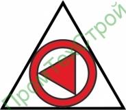 IMO10.49 Дистанционное управление аварийным пожарным насосом или пожарным насосом, питаемым от аварийного источника электроэнергии