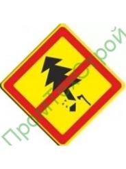 (VO-3.15) Знак «Запрещена вырубка дереьев и кустарника»