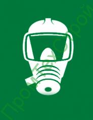 IMO10.128 Аварийные дыхательные устройства (АДУ)