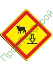 VO-3.3 Знак «Запрещено использование навозных стоков для удобрения почвы»
