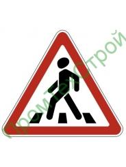 """Маска дорожного знака 1.22 """"Пешеходный переход"""""""