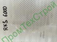 Пленка светоотражающая 3000 рулон 45,7м ТипА