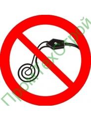 Р25 Запрещается пользоваться нагревательными приборами