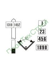 GD-34 Знак «Путевой километровый знак (местный).»