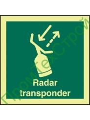 IMO2.16 Радиолокационный ответчик