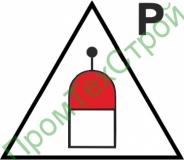 IMO10.61 Пост дистанционного пуска огнетушащих веществ для порошка
