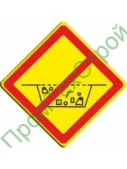 VO-3.9 Знак «Запрещено размещение мест складирования и захоронения промышленных, бытовых и сельскохозяйственных отходов»