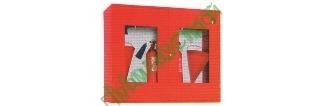Щит пожарный закрытый, металл (без комплекта)