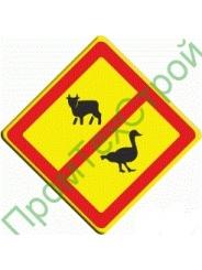 (VO-3.19) Знак «Запрещен выпас скота, домашних животных и птиц»