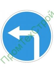 """Маска дорожного знака 4.1.3 """"Движение налево"""""""