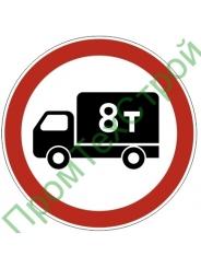 """Маска дорожного знака 3.4 """"Движение грузовых автомобилей запрещено"""""""