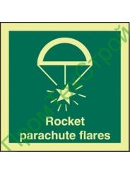 IMO2.18 парашютная ракета бедствия