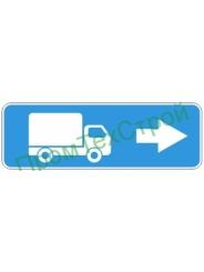 """Маска дорожного знака 6.15.2 """"Направление движения для грузовых автомобилей"""""""