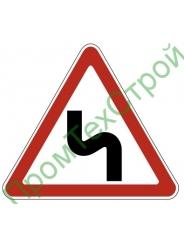 """Маска дорожного знака 1.12.2 """"Опасные повороты"""""""