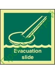 IMO2.6 Скат для эвакуации