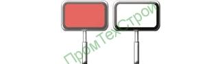 GD-05 Знак «Переносные сигналы съемных дрезин.»