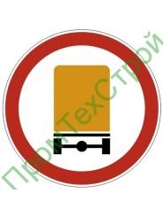 """Маска дорожного знака 3.32 """"Движение транспортных средств с опасными грузами запрещено"""""""