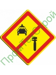 (VO-3.12) Знак «Запрещена заправка топливом, мойка и ремонт автомобилей и других машин и механизмов»