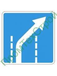 """Маска дорожного знака 5.15.2 """"Направления движения по полосе"""""""