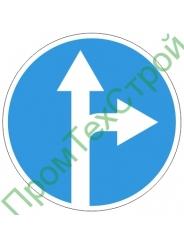 """Маска дорожного знака 4.1.4 """"Движение прямо или направо"""""""