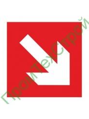 """F09 Знак """"Кнопка включения установок пожарной автоматики"""" фотолюминесцентный"""