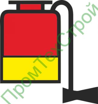 IMO10.106 Переносной пенный комплект или соответствующей запасной танк