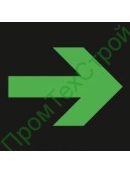 Е02-01 Направляющая стрелка фотолюминесцентный